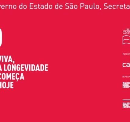 """Exposição """"Diálogo com o Tempo"""" na Unibes Cultural, estará aberta ao público no DIA SEM PRESSA"""